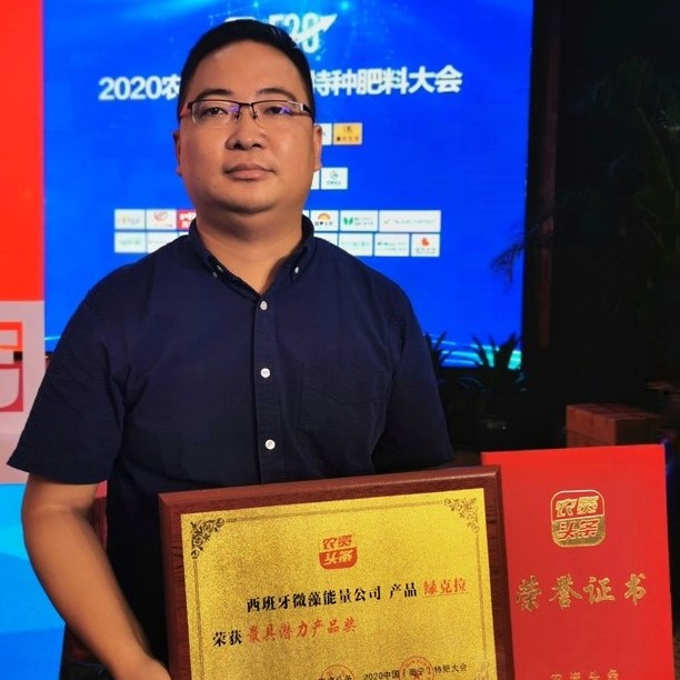 AlgaEnergy gana el primer premio en la feria China Special Fertilizer Expo
